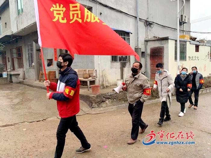 寧化永建村第一書記陳何杰忙碌的一天(tian)