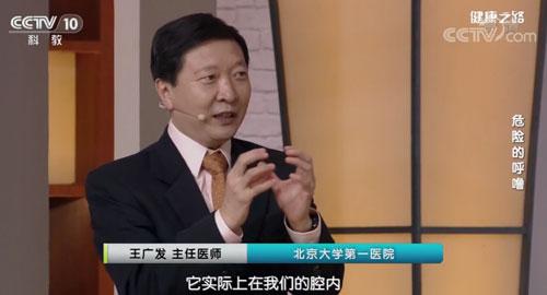 【名醫(yi)話健康】kan)蠔羿嚶you)可能奪命(ming)!快測一測你(ni)有(you)沒(mei)有(you)這種鼾聲