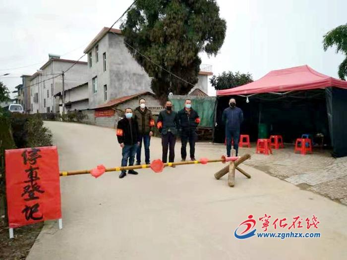 寧(ning)化城(cheng)郊(jiao)鎮泉上鎮︰紀檢干部投身疫情防控一線