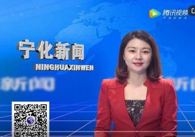 寧化(hua)新聞︰2020年02月17日(ri)