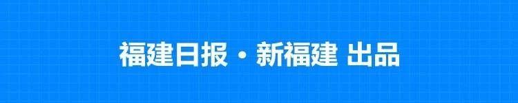 @福建人 居(ji)家防疫,贈你10條錦囊妙計