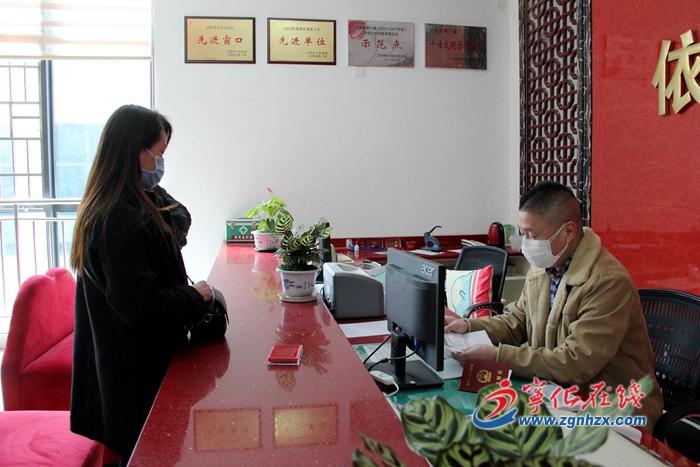 寧(ning)化恢復辦理婚姻登記業務