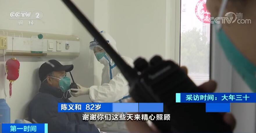 82歲高齡患者治愈出院︰樂觀心態(tai)助(zhu)我戰病魔