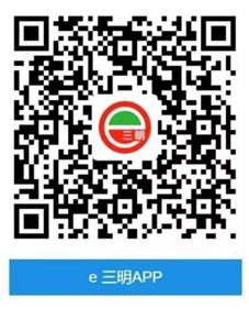 寧化第二批口罩搖號預約購(gou)買活動(dong)21日開始!別錯過啦