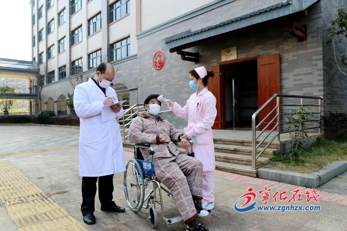 """寧(ning)化老年公(gong)寓︰強(qiang)化疫情防控,讓老人""""回得來"""""""
