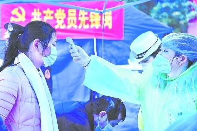 【奮起】統(tong)籌推(tui)進,打好防控(kong)總體戰