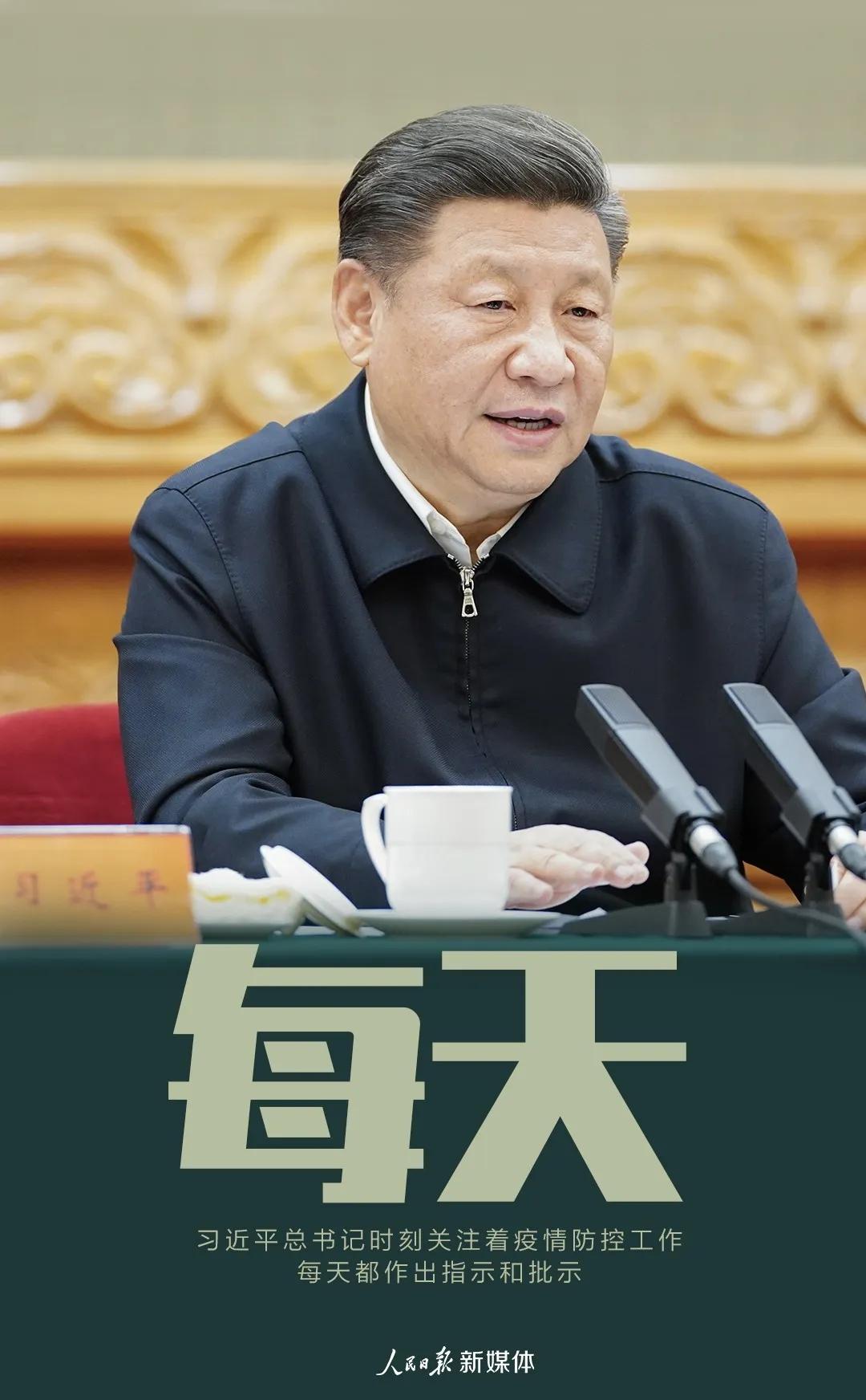 從疫情(qing)大考看中國形象