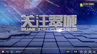 關注(zhu)翠城︰三(san)米過道被佔用(yong) 鄰里之間起(qi)糾(jiu)紛