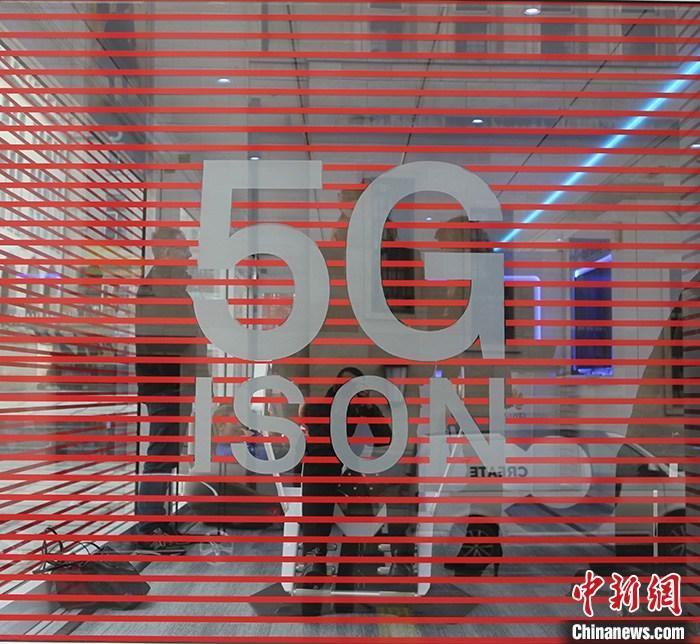 "5G成shang)祿ji)建(jian)""領頭(tou)羊"" 三大運營(ying)商2020年5G這麼干"