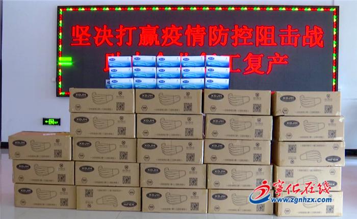 寧化縣總工會為生產(chan)一線員工送2萬個口罩(zhao)