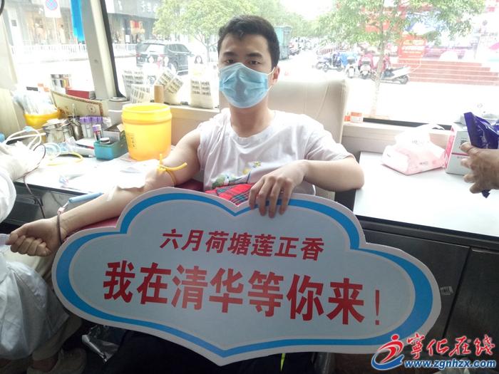 宁化638人献血22.4万毫升