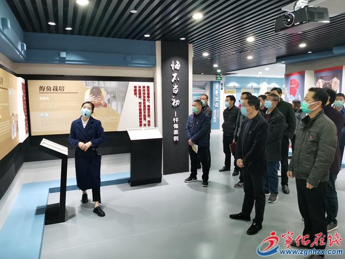 寧化城南鎮:黨員(yuan)干部接受紀律和廉(lian)政(zheng)教育(yu)