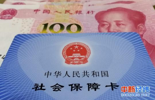 今(jin)年10省(sheng)份養老保險(xian)待遇確定︰鼓勵多繳(jiao)多得(de) 關(guan)乎上億人(ren)