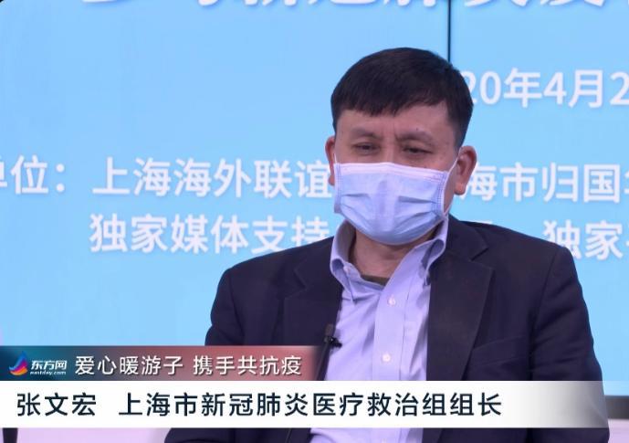 哪(na)些習(xi)慣要(yao)保持?有鄰居確診(zhen)該怎麼辦?專家張文宏在線解答海外華人(ren)防疫問題