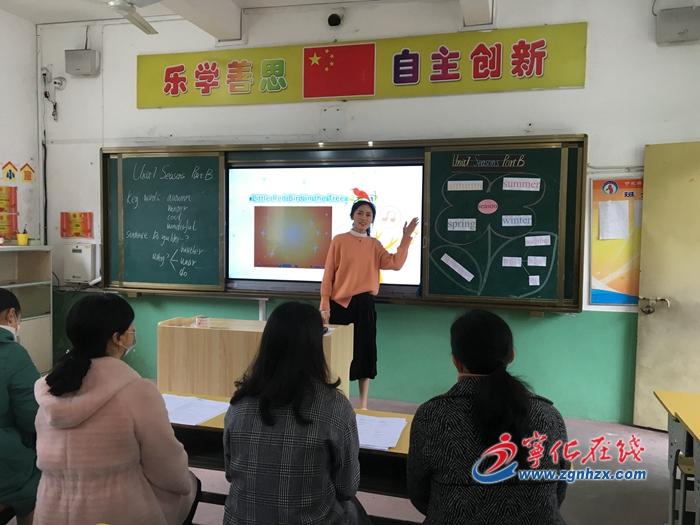 寧化(hua)5校(xiao)130多名教師分(fen)批教研(yan)