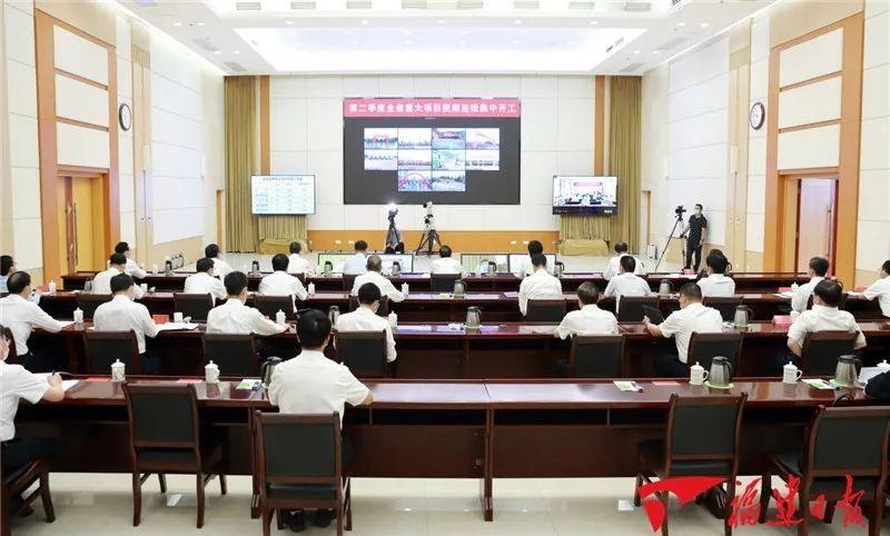 福建再次集(ji)中開工260個重大項目和數字經(jing)濟mi)氐閬金總(zong)投資1463億元(yuan)