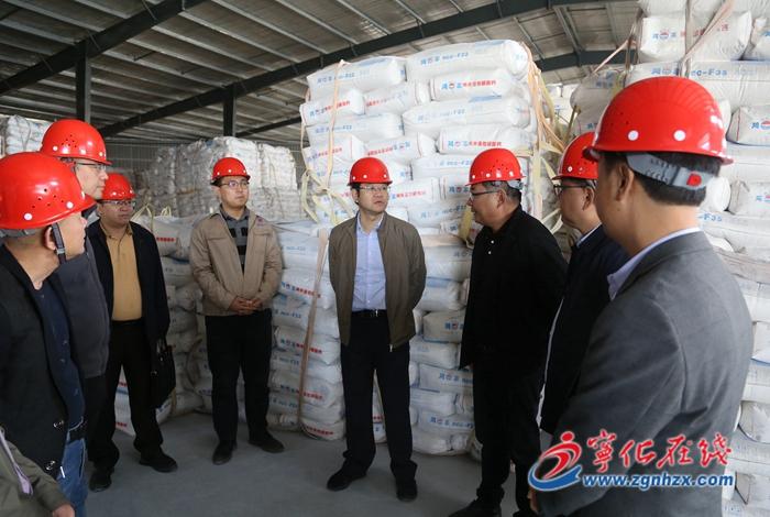 宁化县领导开展项目工作调研