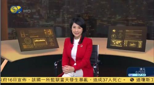 女主播刘珊玲脑溢血奇迹复原 3年后重回主播台