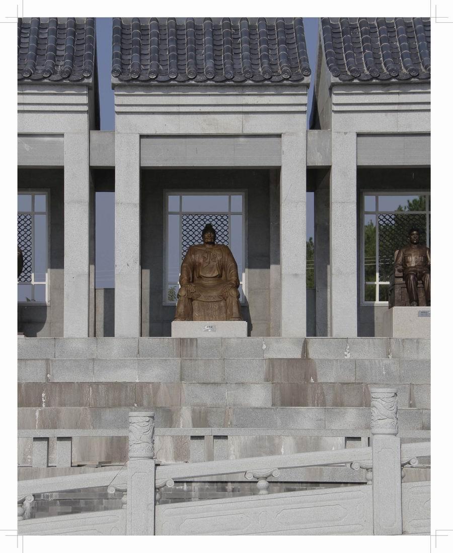 敬天穆祖 先贤亭雕像