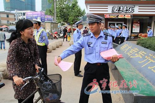 宁化南大街步行街集中整治全面启动