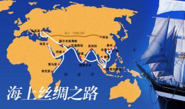 福建部署推进海上丝绸之路申遗