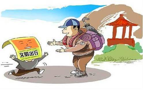 旅游秩序安全矢量图