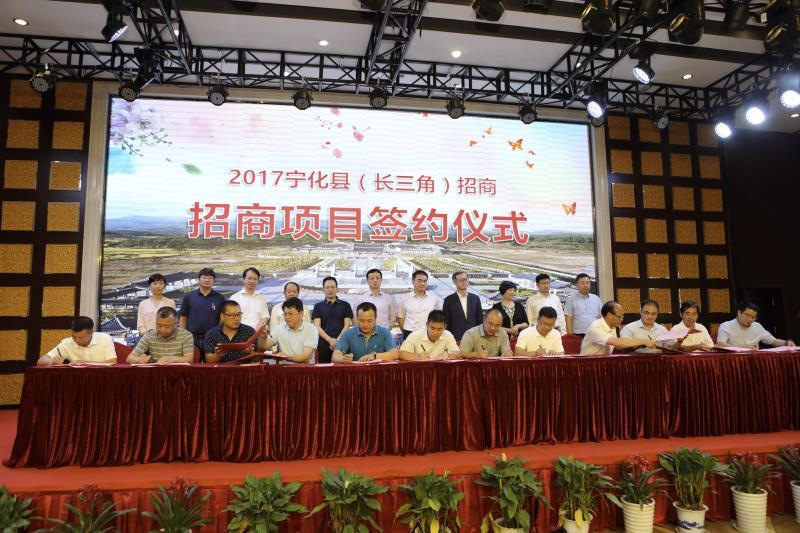 """""""宁波万人游宁化""""双城旅游专线战略启动"""