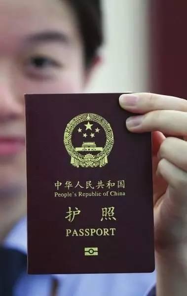 护照除了可以用来登机,还能用来做什么