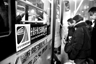 京津冀互通卡全国130城可使用