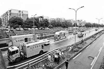 今明北京局地仍有短时强降水 133家景区临时关闭