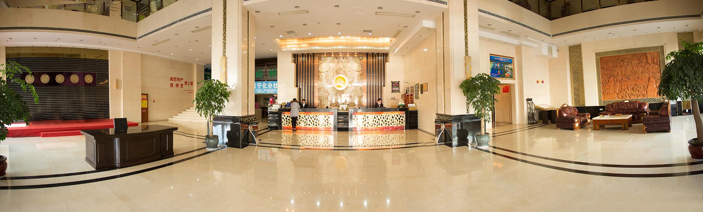 寧化(hua)天鵝國際大酒店