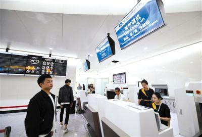 買空軌(gui)聯(lian)運產品享大興機場快線票優惠