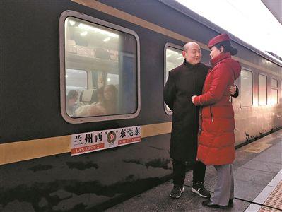 """一(yi)家3代""""鐵(tie)路人"""" """"春運""""跑了50年"""