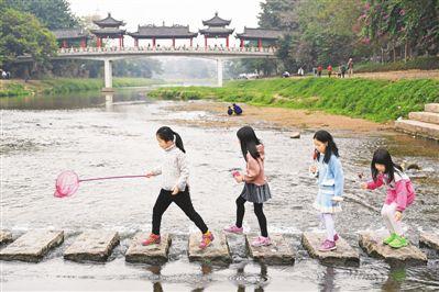 美麗(li)河湖 人魚(yu)和諧