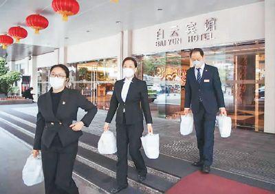 酒店人shuo)募  width=