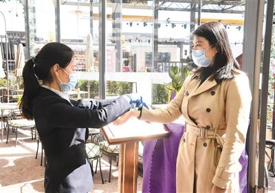 北京商貿(mao)、餐飲企(qi)業(ye)有序復工