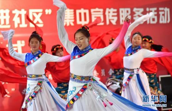 拉薩(sa)︰文化送鄉(xiang)村